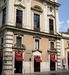 Музей восковых фигур, Рим