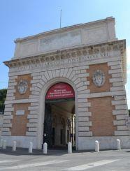 Музей Римской республики и памяти Гарибальди, Рим