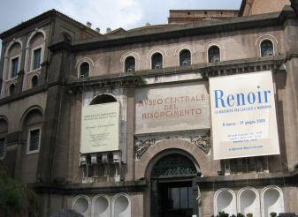 Центральный музей Рисорджименто, Рим