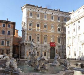 Музей Рима в палаццо Браски, Рим