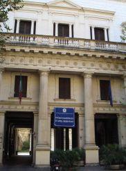 Музей восточного искусства имени Джузеппе Туччи, Рим