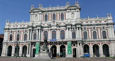 Музей Рисорджименто, Турин