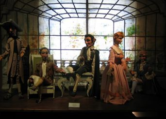 Музей марионеток, Палермо