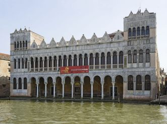 Natural History Museum, Venice