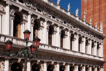 Археологический музей, Венеция