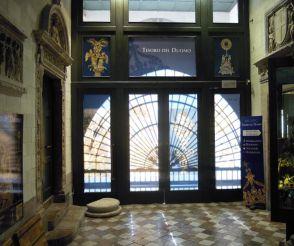 Музей сокровищ Собора, Мессина
