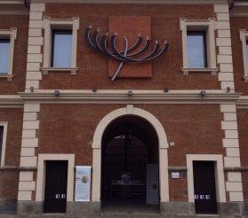 Национальный музей иудаизма в Италии и Холокоста, Феррара
