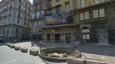 Греческие стены площади Календа, Неаполь