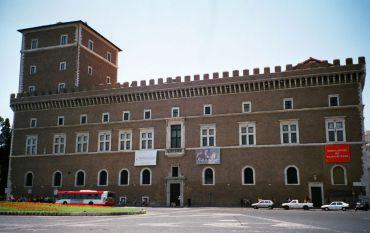 Палаццо Венециа, Рим