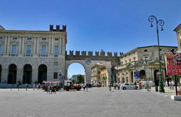 City Walls, Verona
