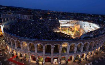 Arena, Verona