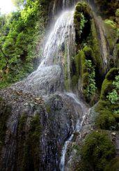 Parco Aymerich Waterfalls, Laconi