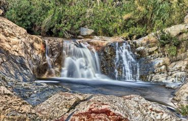 Водопад Джеремес, Куарту-Сант-Элена