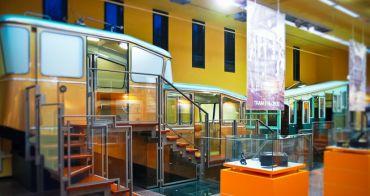 Музей транспорта ATB, Бергамо