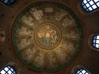 Арианский баптистерий, Равенна