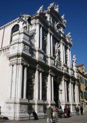 Церковь Санта-Мария дель Джильо, Венеция