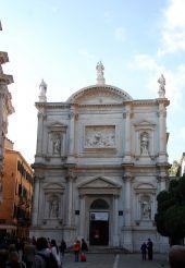 Церковь Сан-Рокко, Венеция