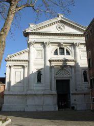 Церковь Сан-Франческо делла Винья, Венеция
