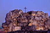Город Матера в списке мест, которые стоит посетить в 2017 году. The Guardian